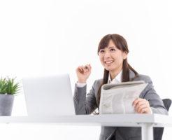 ふるさと納税で、お得にパソコンを手に入れる方法